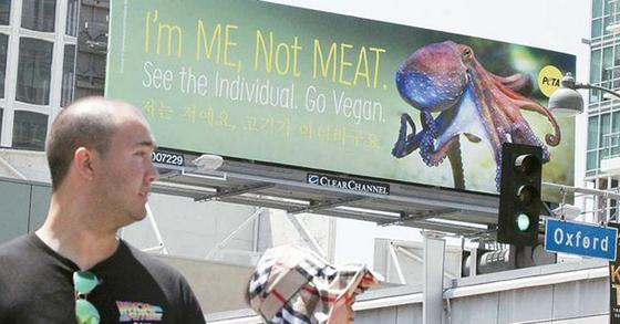 한인타운 한복판에 산낙지를 비난하는 옥외광고가 걸렸다. [사진 미주중앙일보]