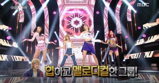 Photo from MBC Screenshot