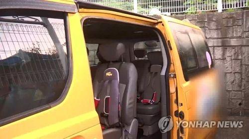 17일 경기 동두천경찰서에 따르면 이날 오후 4시 50분께 경기도 동두천시의 한 어린이집 차 안에서 A(4·여)양이 숨진 채 발견됐다. [연합뉴스]
