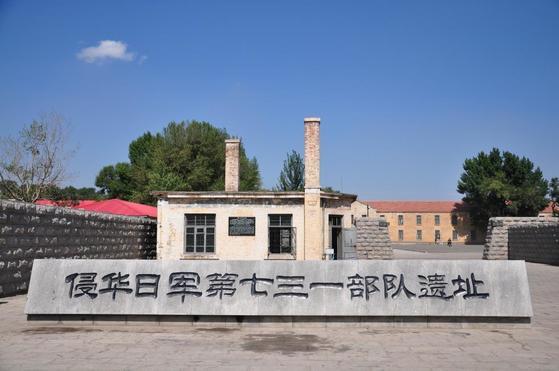 중국 정부가 세계문화유산 등록 후보로 선정한 하얼빈의 옛 일본 관동군 731부대 유적지. [중앙포토]