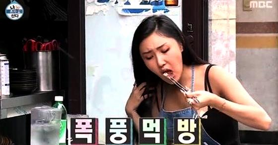 그룹 '마마무'의 화사는 지난달 방송된 MBC 예능 프로그램 '나 혼자 산다'에서 곱창집 야외 테이블에 앉아 소 곱창 2인분에 뚝배기 전골, 볶음밥까지 해치우는 먹방을 선보였다. [사진 MBC]