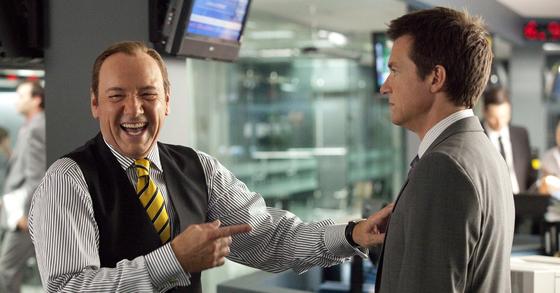 직장생활을 할 때 유사한 내용의 보고서를 누가 보고하느냐에 따라 상사의 반응이 달라지는 경우를 경험한 적 있을 것이다. [중앙포토]