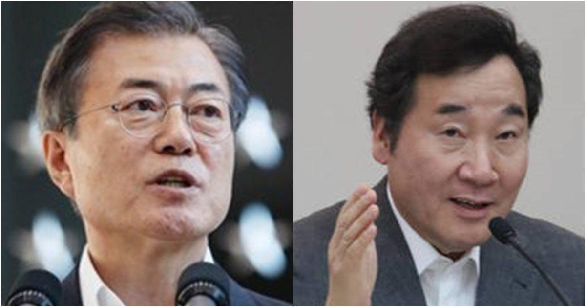 문재인 대통령(왼쪽)과 이낙연 국무총리. [연합뉴스]