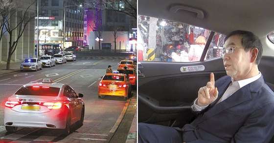 택시를 타는 박원순 서울시장의 2016년 모습 [중앙포토]