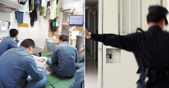 교도소 내부 모습. 기사 내용과 관련은 없음 [중앙포토]