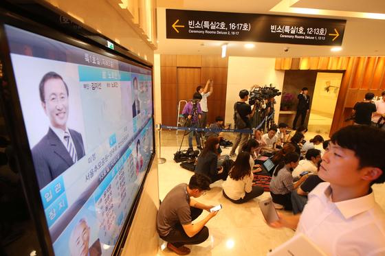 고 노회찬 정의당 원내대표의 빈소가 23일 서울 세브란스 장례식장에 마련됐다. 오종택 기자