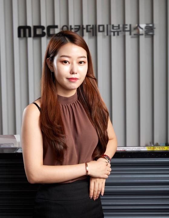 박다홍 선생님