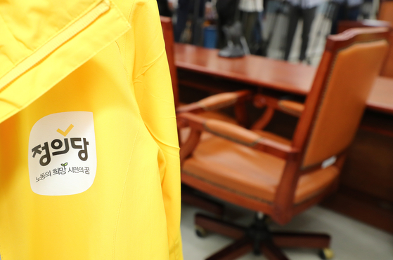 정의당 노회찬 의원이 숨진 채 발견된 23일 오전 국회 정의당 사무실이 비어 있다. [연합뉴스]