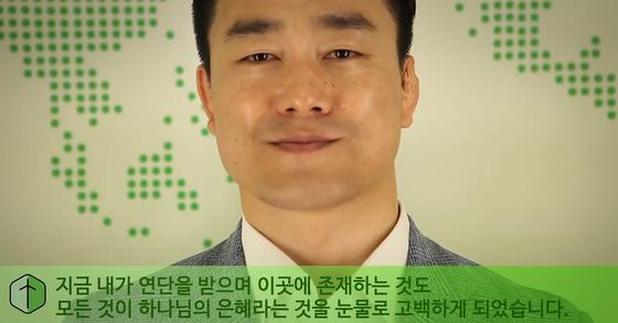 이영선 전 청와대 행정관. [사진 유튜브]