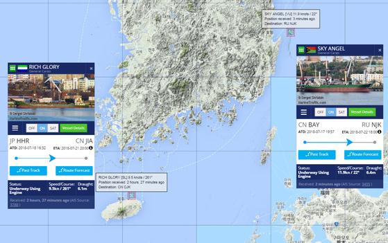 선박의 실시간 위치정보를 알려주는 '마린트래픽(Marine Traffic)'에 따르면 북한 석탄을 적재한 것으로 추정되는 '리치 글로리호'(왼쪽)와 스카이 엔젤(오른쪽)호가 20일 오후 각각 제주도와 포항 인근 영해를 지나고 있는 것으로 확인된다.[연합뉴스]