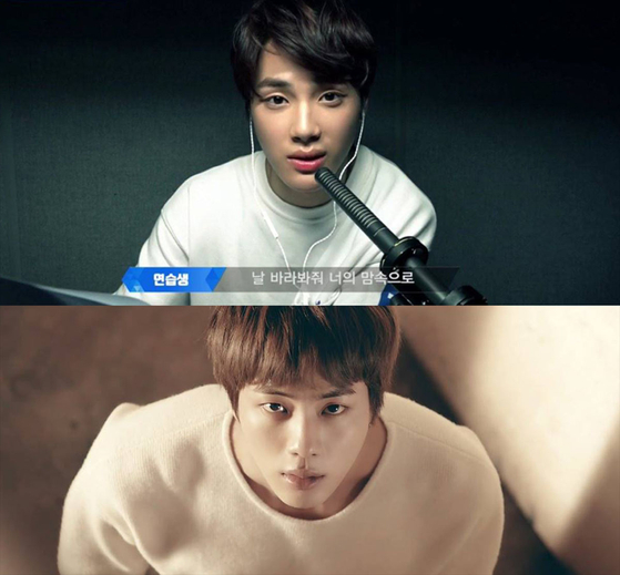 Haknyeon(above), Jin(below), Photo from Mnet, Youtube Screenshot