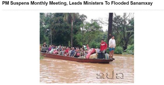 23일 라오스의 세피안-세남노이 수력발전 댐이 붕괴해 인근 6개 마을에 홍수가 발생했다. 이 붕괴로 다수가 죽고, 수백명이 실종된 것으로 알려졌다. [사진 Lao News Agency 갈무리]