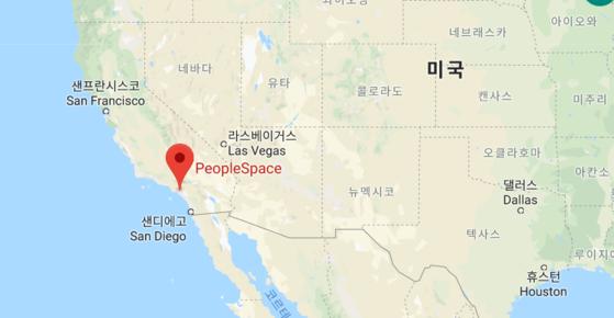 가천대가 미국 캘리포니아에 '가천대 미국 소프트웨어 센터'를 열었다. [구글맵 캡처]
