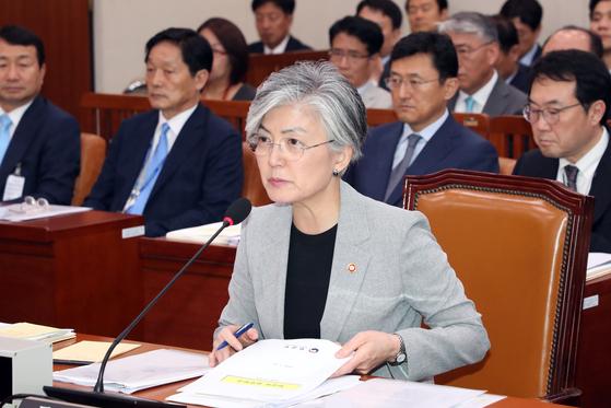 Image result for Kang Kyung-wha