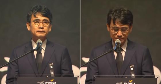 [사진 KBS 유튜브 캡처]