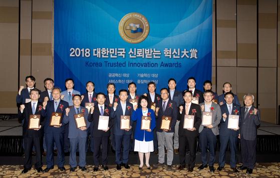 2018 혁신대상 받은 26개 기업·기관