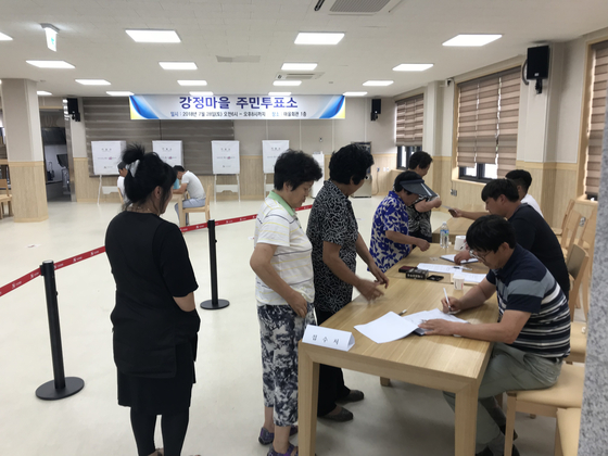 지난 28일 제주 국제관함식 개최 여부를 결정하는 주민투표가 열렸다. 최충일 기자