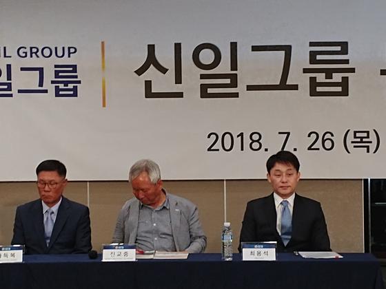 26일 신일그룹 기자간담회에 참석한 신임 최용석 대표. 김정연 기자