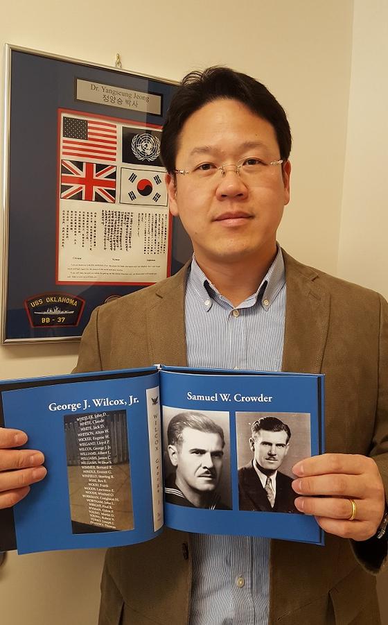정양승 교수가 DPAA에서 자신이 직접 신원을 확인한 미군 전사자의 사진을 들고 있다. [사진 정양승 교수]