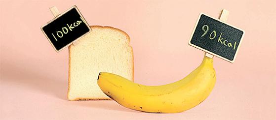 면역식단이 제대로 작용하면 에너지 효율이 높아지고 먹는 양에 비해 훨씬 더 큰 힘이 난다. [중앙포토]