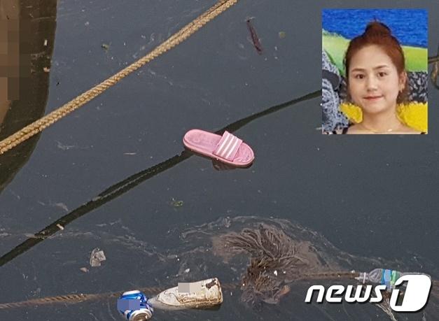 지난 26일 제주 세화항 해상에서 실종 여성의 것으로 추정되는 슬리퍼가 발견됐다. 위 사진은 실종된 최모씨. [사진 뉴스1]