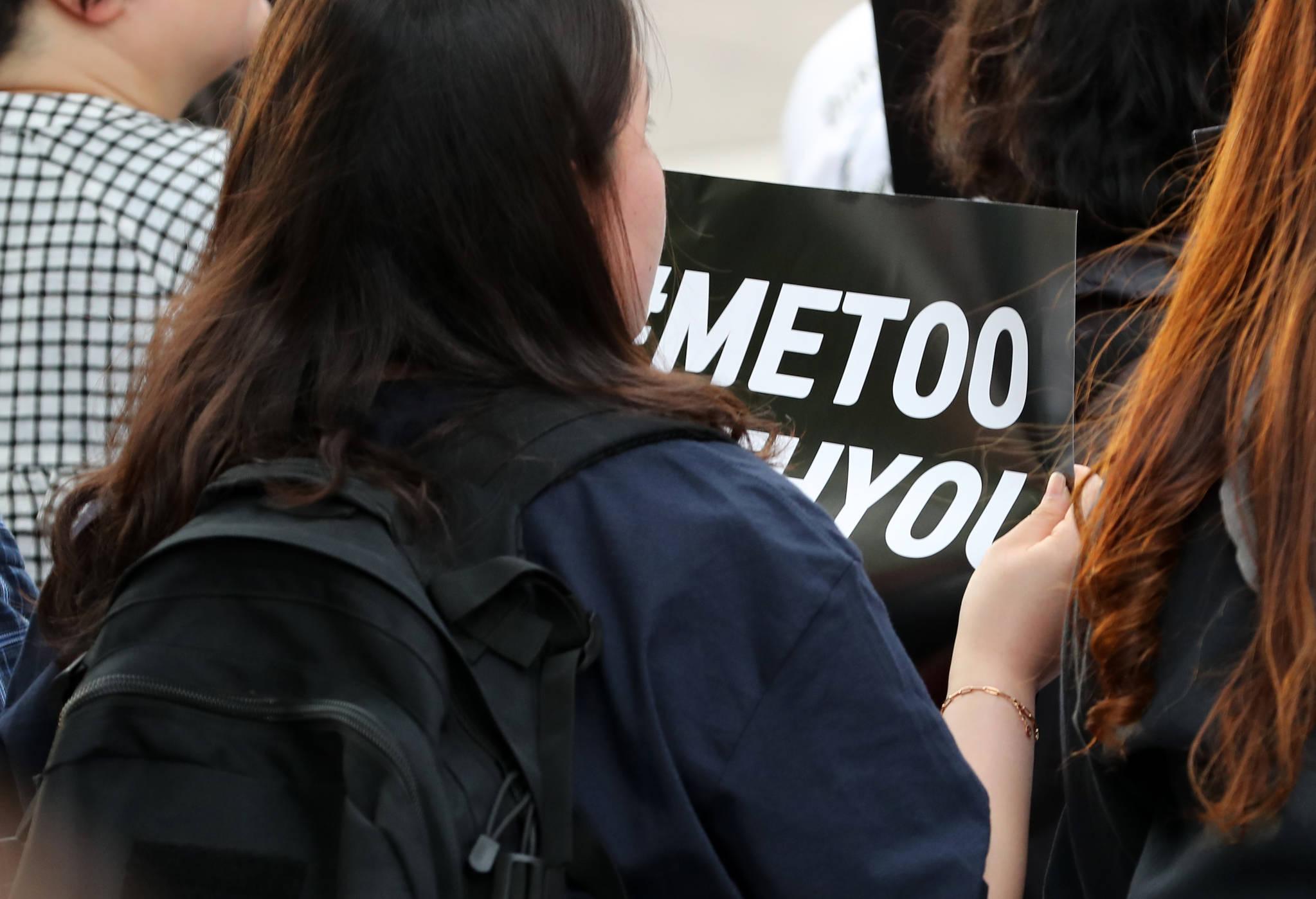 지난 4월 대구에서 열린 성차별·성폭력 끝장 집회. [연합뉴스]