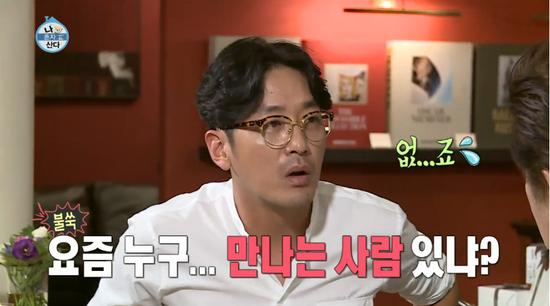 하정우가 MBC '나 혼자 산다'에 아버지 김용건과 함께 출연했다.[사진 MBC 방송 캡처]