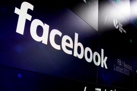 예상치를 밑돈 페이스북의 2분기 실적발표에 25일 페이스북 주가는 24%폭락했다. [AP=연합뉴스]