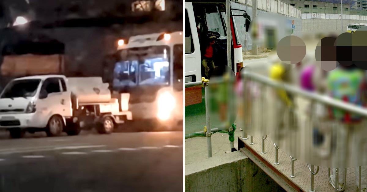 차량 및 인적이 드문 곳에서 관광버스에 등유를 주유하는 모습(왼쪽 사진)과 초등학교 학생들이 통학버스에서 하차하는 모습(※이 사진은 기사 내용과 직접적인 관련이 없습니다). [중앙포토, 유튜브]