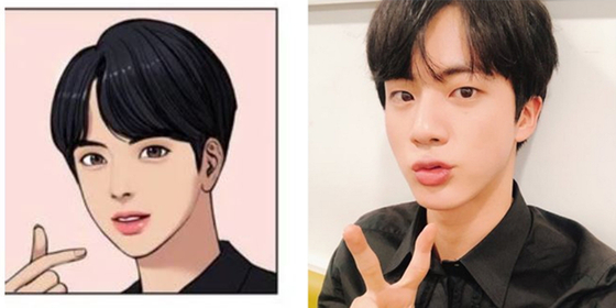 Armys get excited at bts appearance on a korean webtoon photo from naver webtoon screenshot online community stopboris Image collections