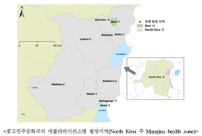 아프리카 콩고민주공화국 에볼라 발생 지역. [자료 질병관리본부]