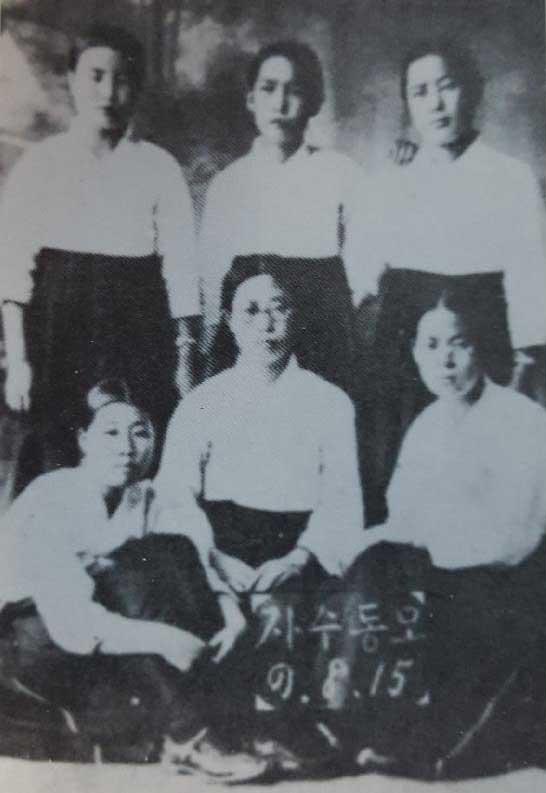 1930년대 대구공립여자고등보통학교 학생들의 모습. [사진제공 올댓플랜창]