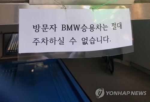[서울=연합뉴스] <저작권자(C) 연합뉴스, 무단전재-재배포 금지>
