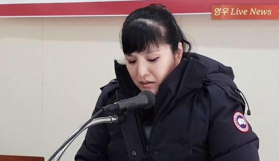 지난 2월 8일 성남시의회 세미나실에서 기자회견하는 김사랑(본명 김은진)씨 [사진 유튜브 캡처]