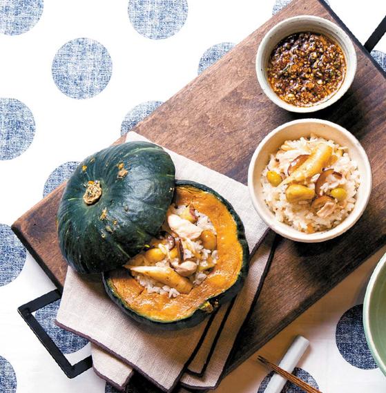 가정간편식 닭곰탕을 활용해 만든 '단호박 닭영양밥'.