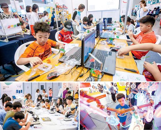 대한민국과학창의축전에는 시민이 참여해 과학기술문화를 체험할 수 있는 프로그램이 운영된다. 사진은 지난해 행사 모습. [사진 한국과학창의재단]