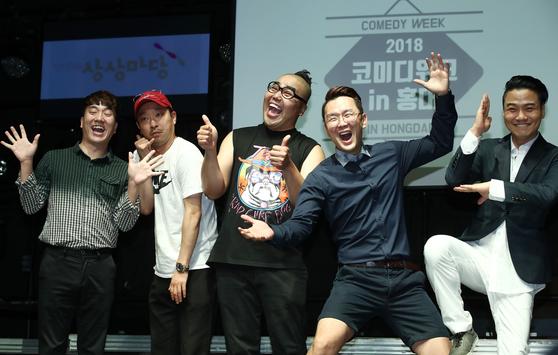 9일 전야제를 시작으로 10~12일 사흘간 펼쳐지는 '코미디위크 인 홍대' 주요 출연진. [연합뉴스]