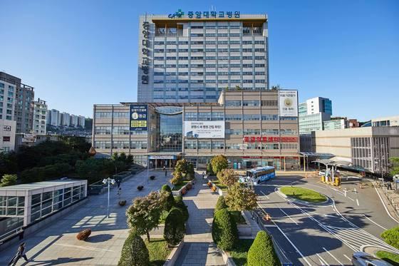 중앙대병원 정문