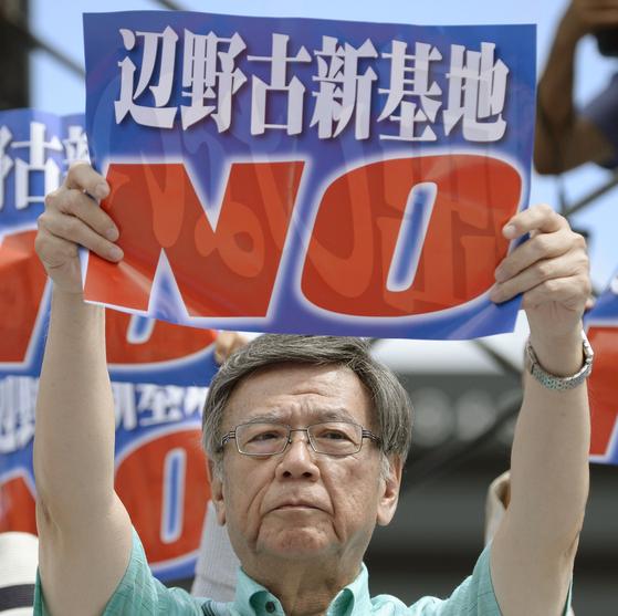 지난 2015년 5월 오키나와 나하에서 미군기지 이전을 반대한다는 플래카드를 들고 서있는 나가오 다케시 오키나와현 지사. [교도=연합뉴스]