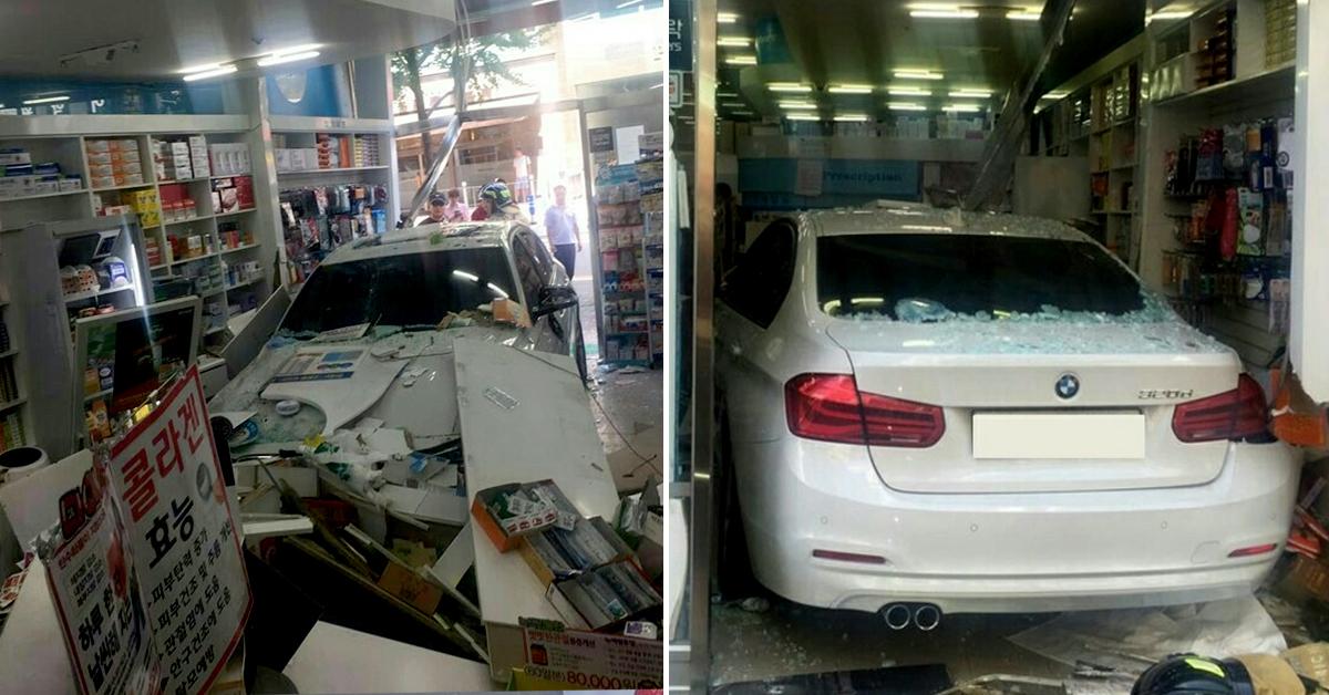10일 낮 12시30분쯤 경기 하남에서 한 50대 여성이 몰던 BMW 차량이 약국으로 돌진했다. [사진 하남소방서]