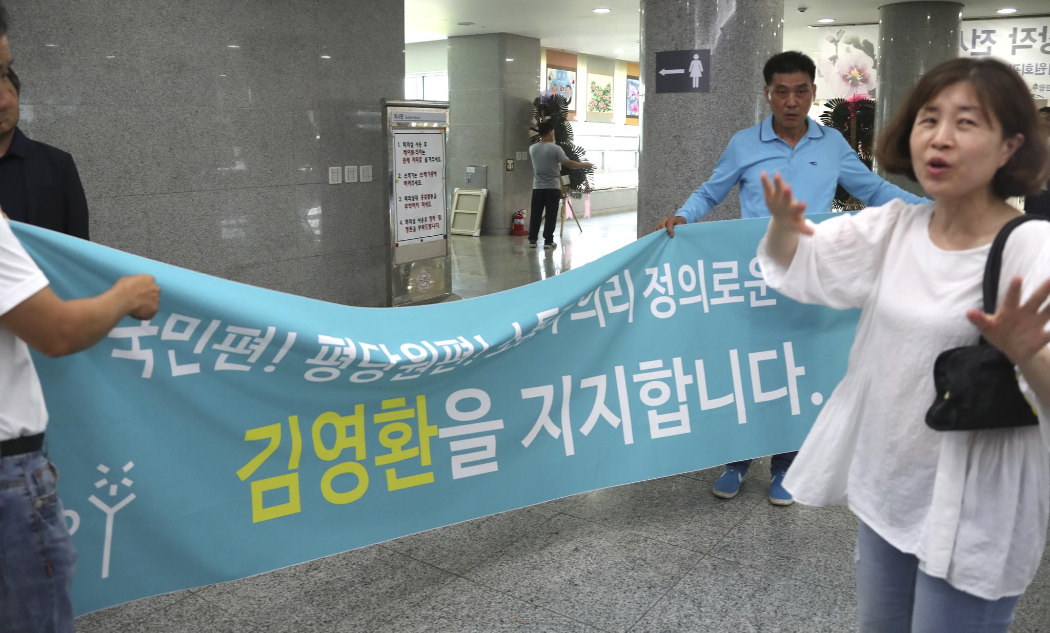 바른미래당 한 관계자가 정견 발표회장 앞에서 현수막을 들고 있는 지지자들을 제지하고 있다. 임현동 기자