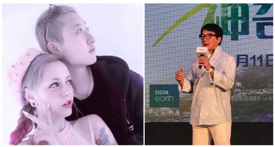 왼쪽부터 우줘린의 연인 앤디, 우줘린, 성룡. [사진 인스타그램, 웨이보]
