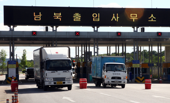 개성공단 내 남북 경협 사무소 남측 화물차가 귀경하는 모습. [중앙포토]
