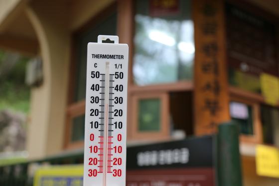 얼음골 매표소를 통과하는 순간부터 냉기가 온몸에 전달된다.양보라 기자