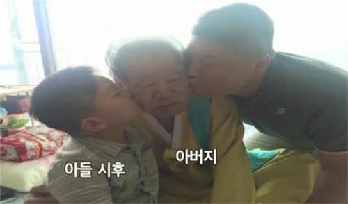 [사진 MBN 제공]