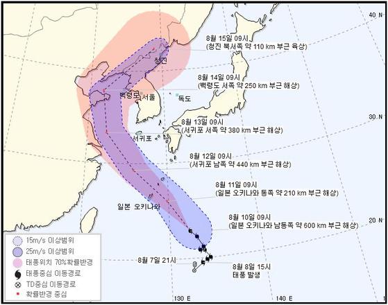 제14호 태풍 '야기'(YAGI)' 10일 현재 위치. 야기는 11일 일본 오키나와 남동쪽 부근 해상에 진출한 뒤 13일에는 제주도 서귀포 서쪽 380㎞ 부근 해상까지 진출할 것으로 기상청이 전망했다. [연합뉴스]
