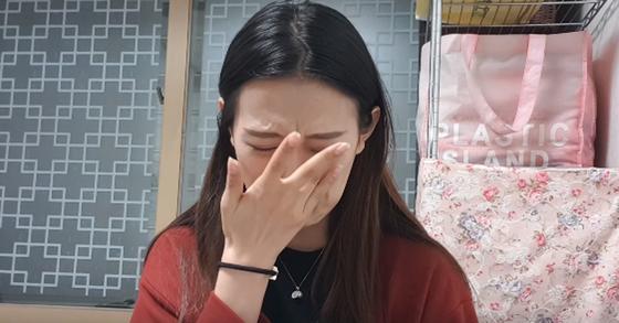 """지난 5월 유튜버 양예원씨는 """"3년 전 A씨가 운영하던 서울 마포구 합정동 스튜디오에서 사전에 합의 없이 노출 촬영을 요구받고 추행도 당했다""""고 주장했다. [사진 유튜브 캠쳐]"""