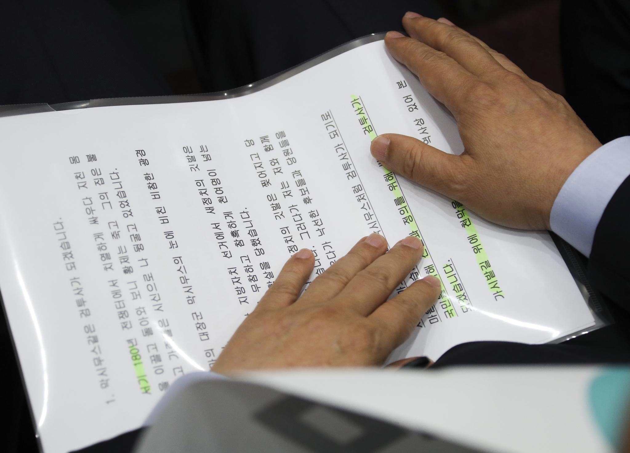 """""""막시무스 같은 검투사가 되겠습니다""""라고 적힌 김영환 후보 발표문. 임현동 기자"""