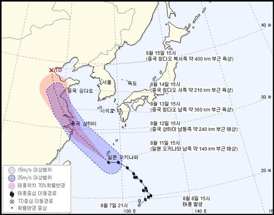 태풍 '야기' 예상 진로. 11일 오후 3시 기준 [자료 기상청]