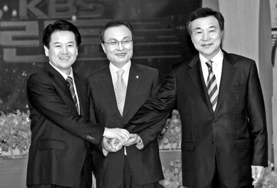 정동영, 이해찬, 손학규 대통합민주신당 대선예비후보들이 2009년 KBS 라디오 열린토론에 참석했다.